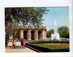 271930 Uzbekistan TASHKENT Opera & Ballet Theatre 1986 Year - Uzbekistan