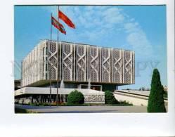 271934 Uzbekistan TASHKENT Branch Of Central Lenin Museum 1986 - Uzbekistan