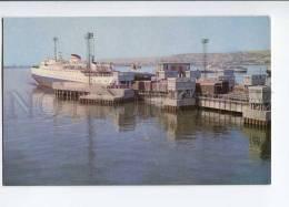 271983 USSR Azerbaijan Baku Krasnovodsk Ferry 1970 Year - Azerbaïjan