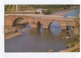 271984 USSR Azerbaijan Kazakh District Red Bridge Khram-Chay - Azerbaïjan