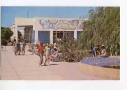 271985 USSR Azerbaijan Baku International Youth Camp Ganjlik - Azerbaïjan