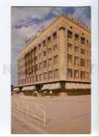 271986 USSR Azerbaijan Kirovabad Ganja Department Store - Azerbaïjan