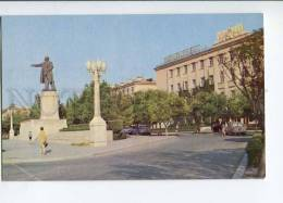 271987 USSR Azerbaijan Sumgayit Lenin Square 1970 Year - Azerbaïjan