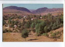 271990 USSR Azerbaijan Shemakha Landscape 1970 Year Postcard - Azerbaïjan