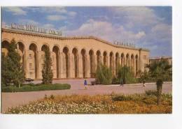 271993 USSR Azerbaijan Kirovabad Ganja Lenin Square 1970 Year - Azerbaïjan