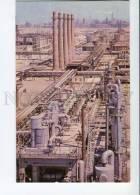 271995 USSR Azerbaijan Sumgayit Chemical Plant 1970 Year - Azerbaïjan