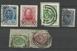 Russia Russland Lot Stumme Stempel Mute Cancel - 1857-1916 Empire