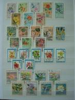 VIETNAM FLOWERS 11 IMPERFORATED SETS 3 SCANS / USED - Viêt-Nam