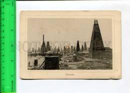 272177 Azerbaijan Baku BALAKHANY PETROLEUM OIL Vintage CARD - Azerbaïjan