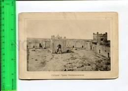 272179 Azerbaijan Baku Sabunchi Temple Of Fire-worshipers OLD - Azerbaïjan
