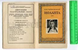 272191 USSR Opera Tchaikovsky Iolanthe 1940 Year BROCHURE - Books, Magazines, Comics