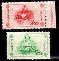 Cina-A-0303 - Emissione 1953 - - 1949 - ... People's Republic