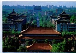 272304 CHINA PEKING Beijing Russian Poster Card - China