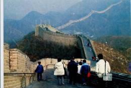 272311 The Great Wall Of China Russian Poster Card - China
