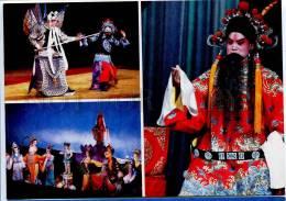272314 CHINA Puppet Drama And Opera Houses Russian Poster Card - China