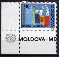 Moldova Moldavia 1992 MNH Admission To O.N.U. Flag 1 Val. - Moldavia