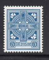 Ireland 1967 MNH Scott #225 3p Celtic Cross - 1949-... République D'Irlande
