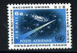 132204 SPACE UN Stamp - Space