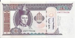MONGOLIE 100 TUGRIK 2014 UNC P 65 C - Mongolie