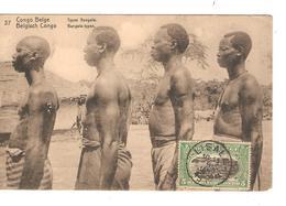 Belgisch Congo Belge Entier Vue 37 Types Bangala CP 5c + TP Mols 5c C.Lisala 6/1/1919 Non Voyagée PR5238 - Entiers Postaux