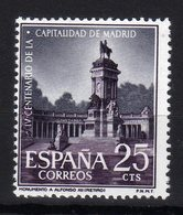Spain Espana MNH 1961 4th CENTENARY OF MADRID AS CAPITAL TOWN Monument To Alfonso XII - 1931-Oggi: 2. Rep. - ... Juan Carlos I