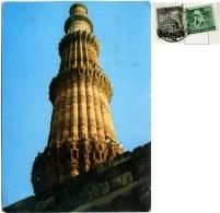 INDIA  NEW DELHI  Qutub Minar - India