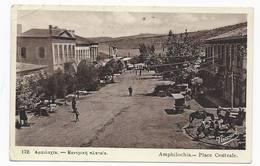 Amphilochia - Place Centrale - Posta Militare 45 X Cesena - HP1377 - Greece