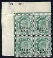 Indian States - Nabha 1903-09 KE7 12a Green Corner Block Of 4, One Stamp With 'broken T In State' Variety - Nabha