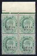 Indian States - Nabha 1903-09 KE7 12a Green Marginal Block Of 4, One Stamp With 'NABIIA' Variety, Unmounted Mint - Nabha