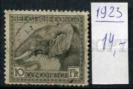 265313 Belgian Congo 1923 Year Used Stamp Elephant - Elephants