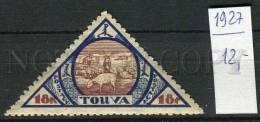 265396 RUSSIA TUVA 1927 Year Stamp - Tuva