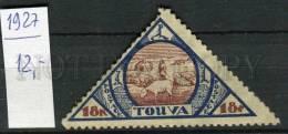 265397 RUSSIA TUVA 1927 Year Stamp - Tuva