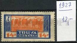 265398 RUSSIA TUVA 1927 Year Stamp CAMEL CARAVAN - Stamps
