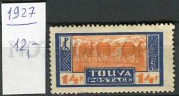 265399 RUSSIA TUVA 1927 Year Stamp CAMEL CARAVAN - Stamps