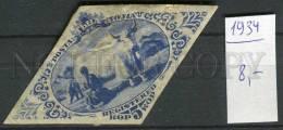 265400 RUSSIA TUVA 1934 Year Stamp Cow Milking - Farm