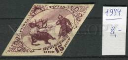 265402 RUSSIA TUVA 1934 Year Stamp DEER Capture - Tuva