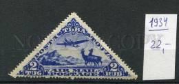 265404 RUSSIA TUVA 1934 Year Stamp DEER Airplane - Tuva