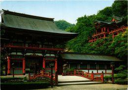 CPM Yutoku-Inari Shrine Saga Pref. JAPAN (677731) - Giappone