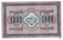 RUSSIA 1917. 1000 Rubels. Govt. Credit Note. (P-37). Used. - Russia