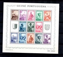 Guinée Portugaise Bloc-feuillet YT N° 2 Neuf *. B/TB. A Saisir! - Portugiesisch-Guinea