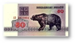 """BELARUS - 50 Rublei - 1992 - P 7 - Unc. - Serie AB ( AB ) - """" Pagonya """" Warrior On Horseback / Bear - Belarus"""