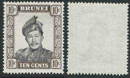 Brunei 1972 (SG 207aw) MNH Single - Brunei (...-1984)