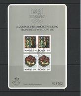 Stampexhibition Nidarø 87. Nasjonal Frimerkeutstilling Trondheim 1987.  Norway  # 07568 - Philatelic Exhibitions