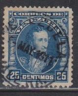 VENEZEULA Scott # 234 Used - Venezuela