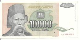 YOUGOSLAVIE 10000 DINARA 1993 VF+ P 129 - Jugoslavia