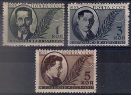 Russia 1933, Michel Nr 450-52, MLH OG - Unused Stamps