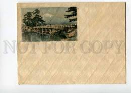 3022271 JAPAN FUJI From KAWAI Bridge Wooden Cover - Old Paper