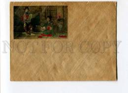 3022273 Japan Geisha Girl Musician Vintage Rice Cover - Old Paper