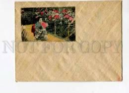 3022274 Japan Geisha Girl W/ Fun Vintage Rice Cover - Old Paper