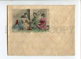 3022275 Japan Geisha Girls Vintage Rice Papyrus Cover - Old Paper